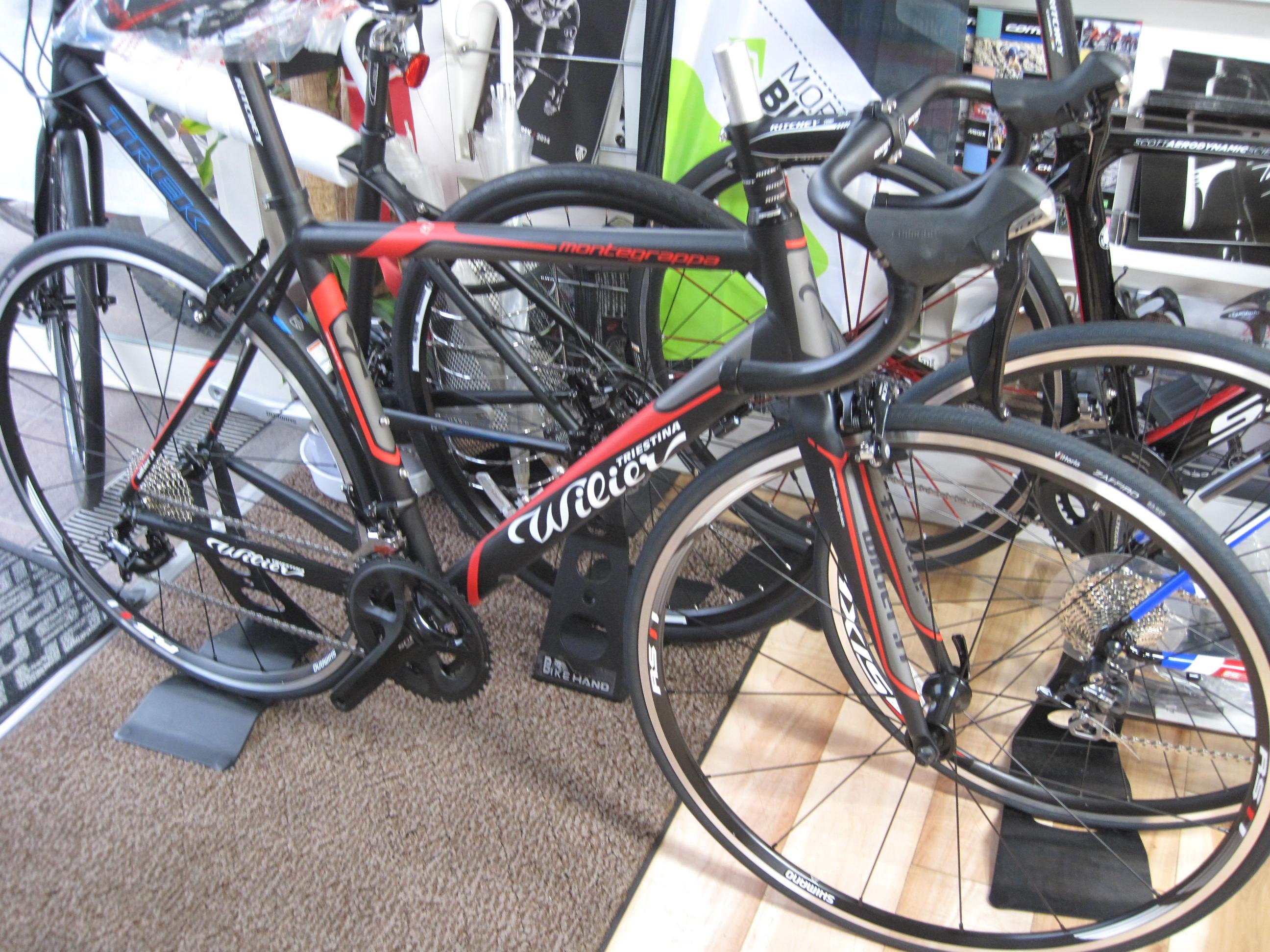 自転車の 自転車 アルミフレーム ママチャリ : 105 2015モデル アルミフレーム ...